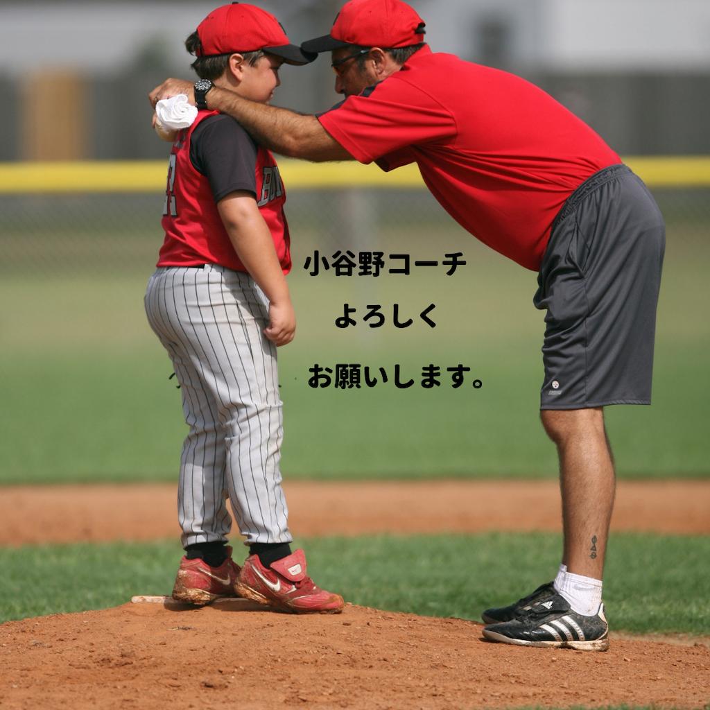 f:id:uesugi_rintaro:20181125185202p:plain