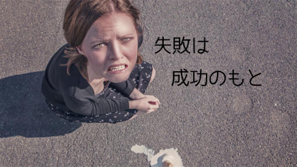 f:id:uesugi_rintaro:20181128074439p:plain