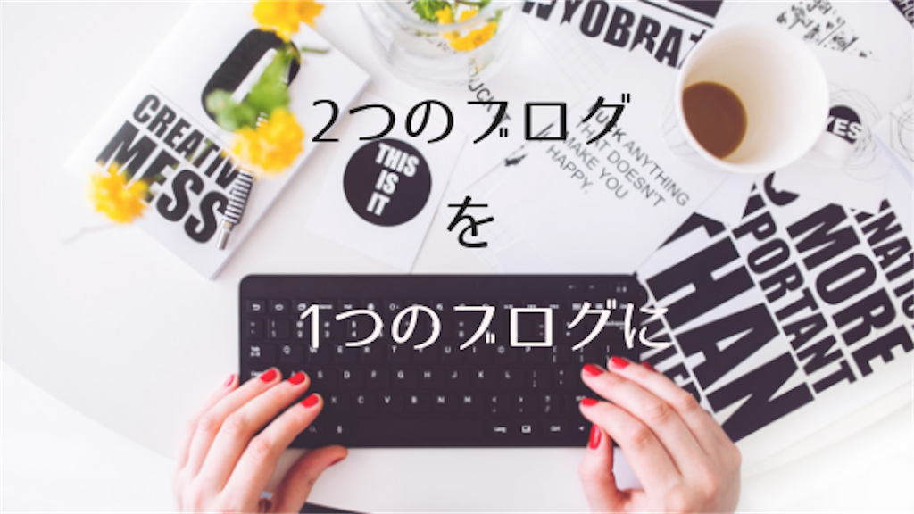 f:id:uesugi_rintaro:20181128211431p:plain