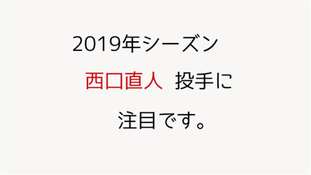 f:id:uesugi_rintaro:20181202081532p:plain
