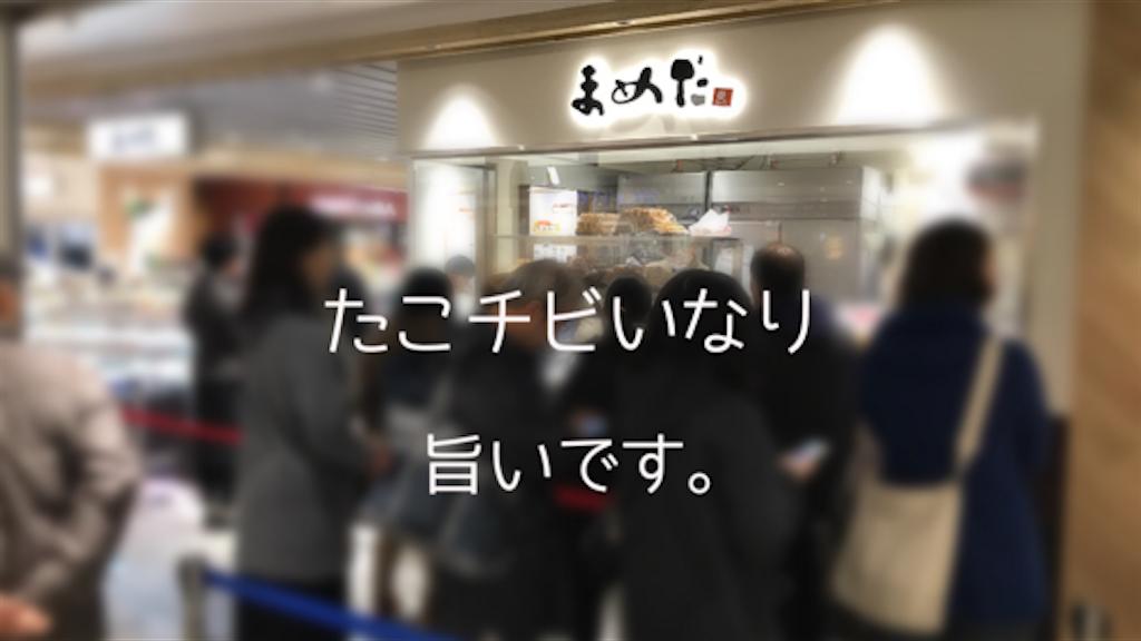 f:id:uesugi_rintaro:20181202142955p:plain