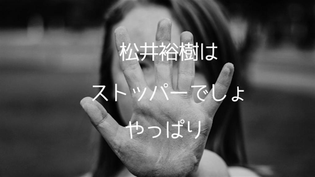 f:id:uesugi_rintaro:20181204200542p:plain