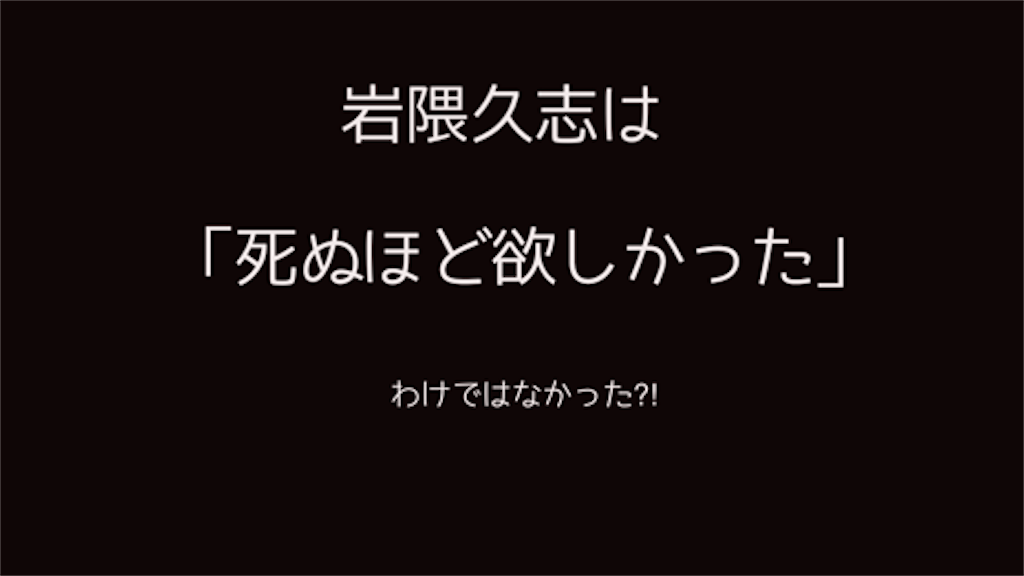 f:id:uesugi_rintaro:20181208080557p:plain