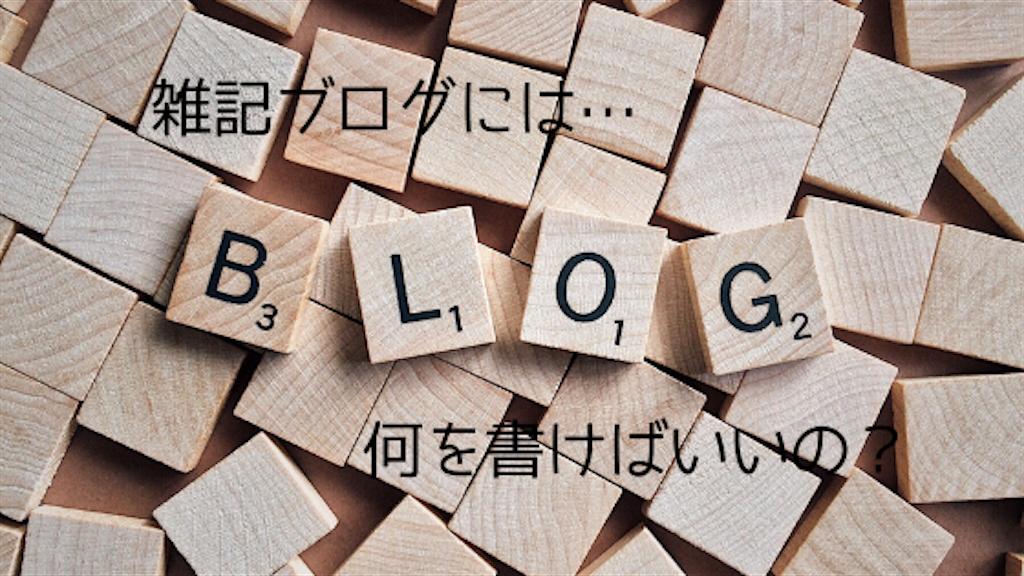 f:id:uesugi_rintaro:20181209141924p:plain