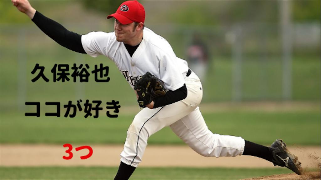 f:id:uesugi_rintaro:20181215204921p:plain