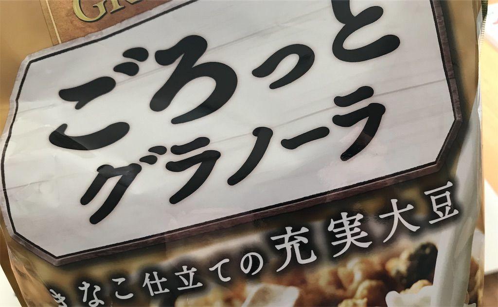 f:id:uesugi_rintaro:20181216110436j:plain