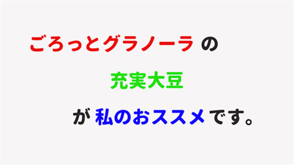 f:id:uesugi_rintaro:20181216111500p:plain