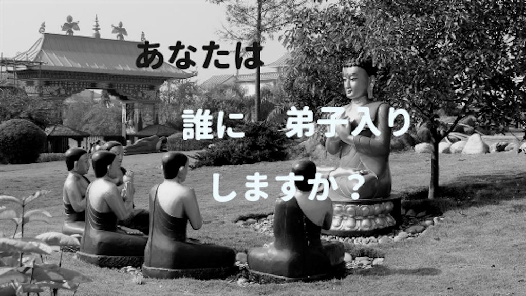 f:id:uesugi_rintaro:20181217215901p:plain