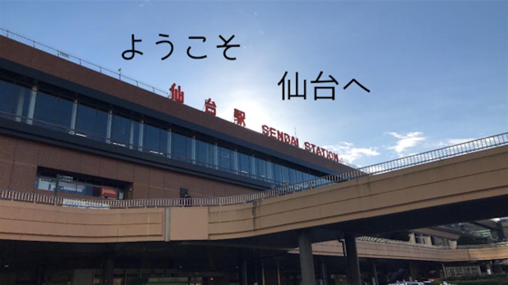 f:id:uesugi_rintaro:20181222231716p:image