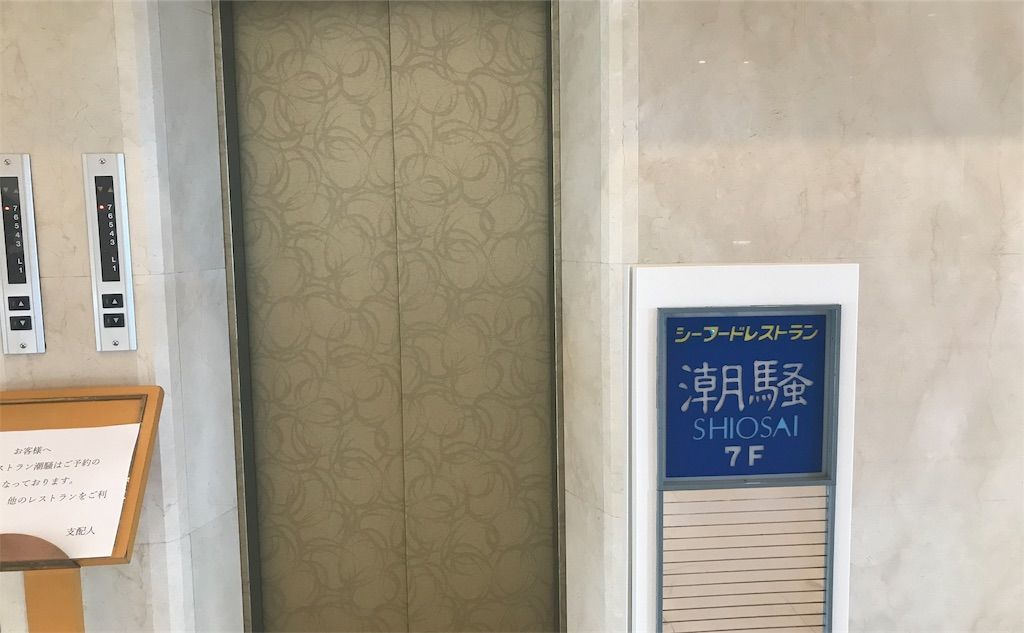 f:id:uesugi_rintaro:20181223223815j:plain