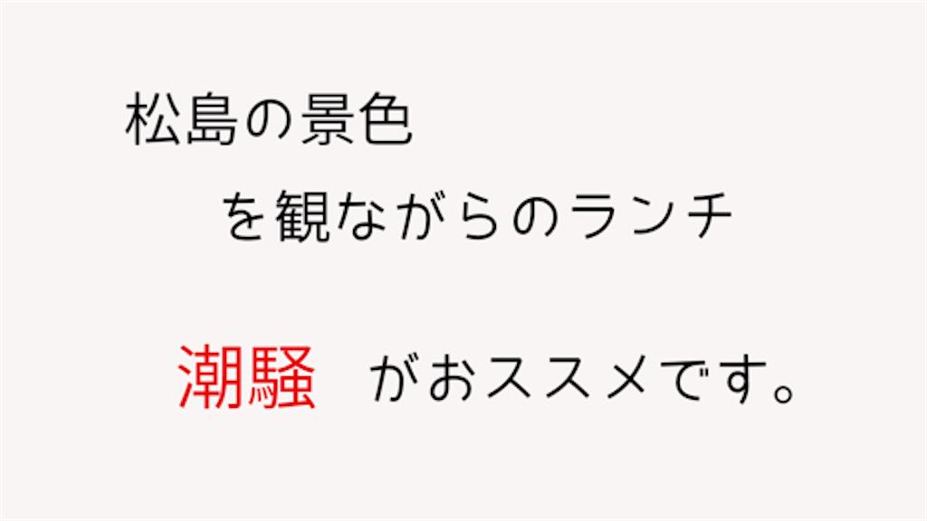 f:id:uesugi_rintaro:20181224064805p:plain