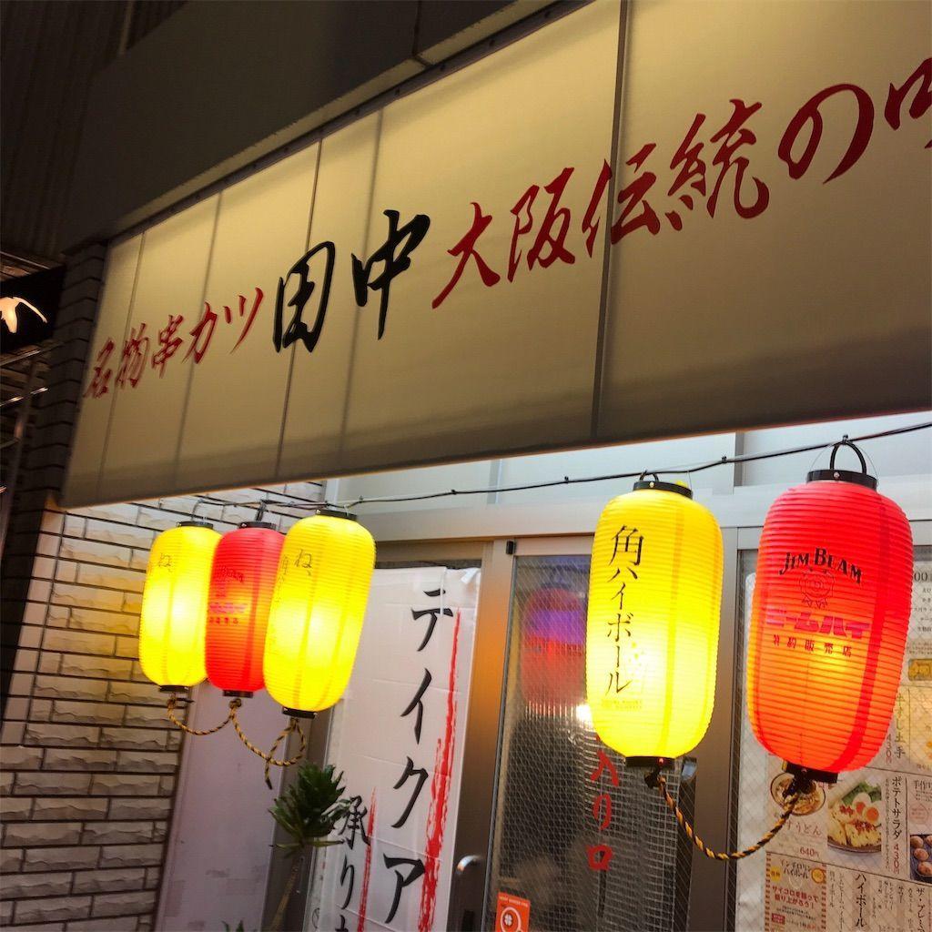 f:id:uesugi_rintaro:20190105202146j:plain
