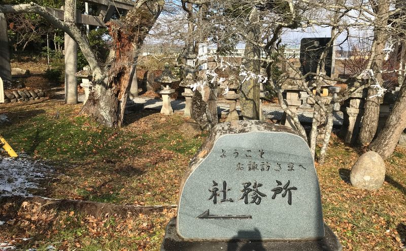f:id:uesugi_rintaro:20190106110509j:plain