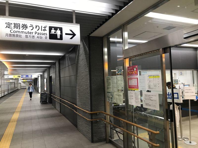 f:id:uesugi_rintaro:20190113100134j:plain