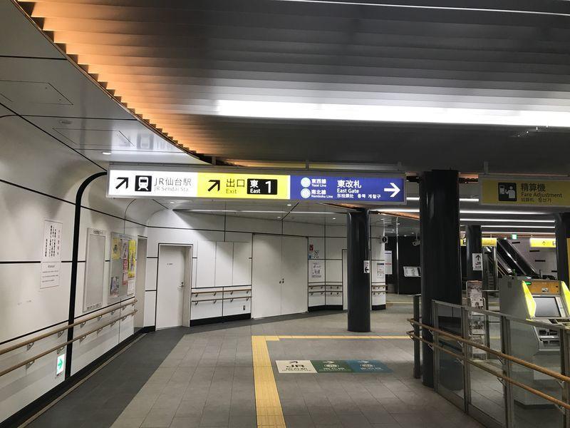 f:id:uesugi_rintaro:20190113100225j:plain