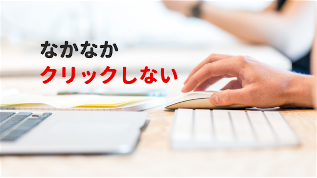 f:id:uesugi_rintaro:20190113205133p:plain