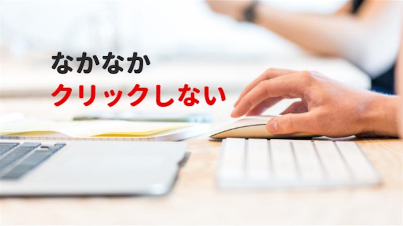 f:id:uesugi_rintaro:20190118072126p:plain