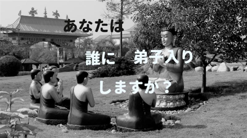 f:id:uesugi_rintaro:20190118074309p:plain