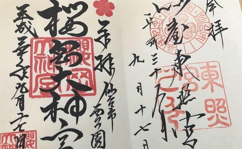 f:id:uesugi_rintaro:20190118135601j:plain