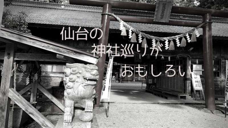 f:id:uesugi_rintaro:20190118135714p:plain