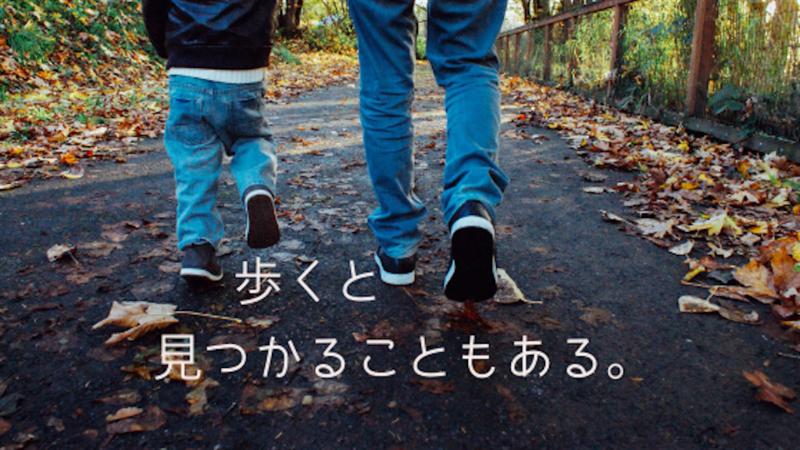 f:id:uesugi_rintaro:20190118165904p:plain