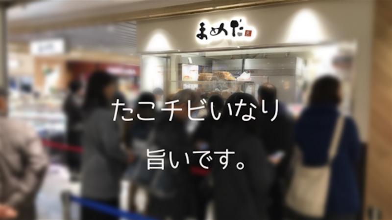 f:id:uesugi_rintaro:20190118170402p:plain