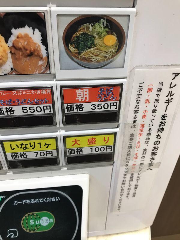 f:id:uesugi_rintaro:20190119075655j:plain