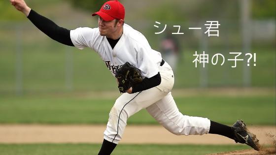 f:id:uesugi_rintaro:20190209051228p:plain