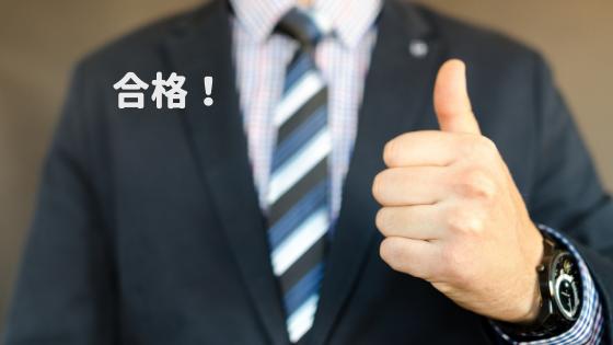 f:id:uesugi_rintaro:20190223115223p:plain