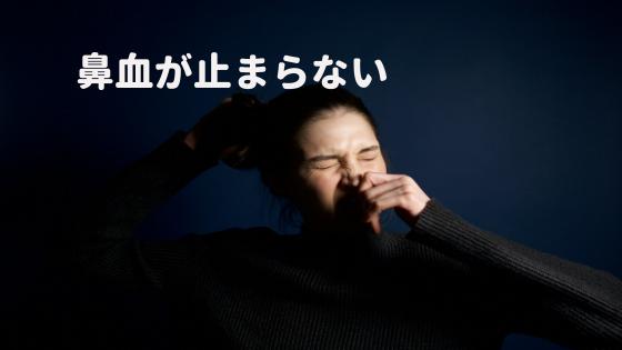 f:id:uesugi_rintaro:20190303125143p:plain