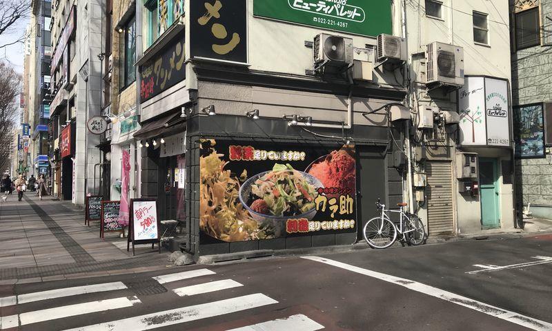 f:id:uesugi_rintaro:20190310094152j:plain