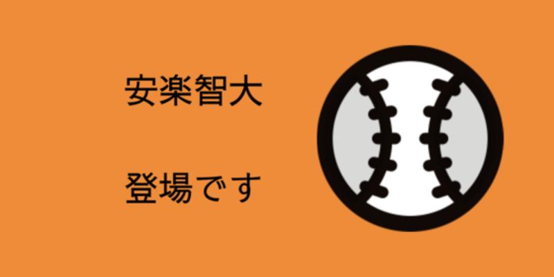 f:id:uesugi_rintaro:20190318225546p:plain