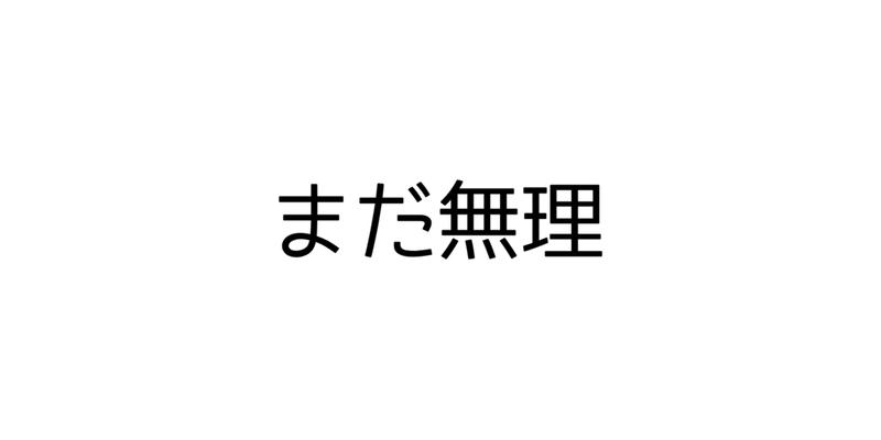 f:id:uesugi_rintaro:20190321220240p:plain