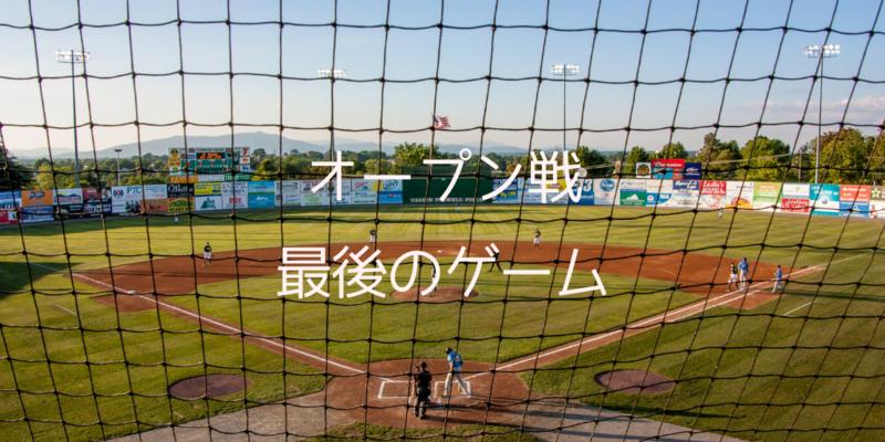 f:id:uesugi_rintaro:20190325222856p:plain