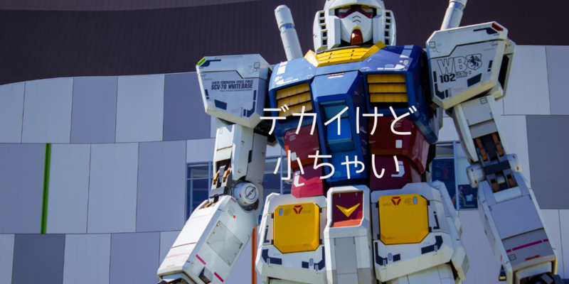 f:id:uesugi_rintaro:20190404200848p:plain