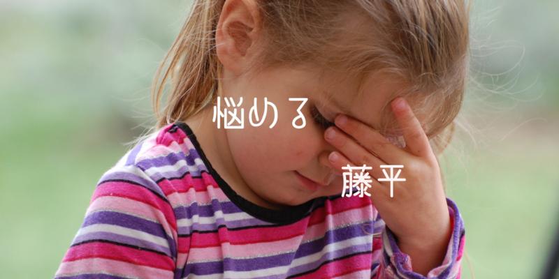 f:id:uesugi_rintaro:20190408195418p:plain