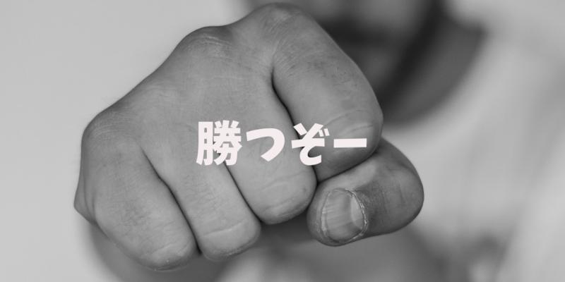 f:id:uesugi_rintaro:20190412185943p:plain