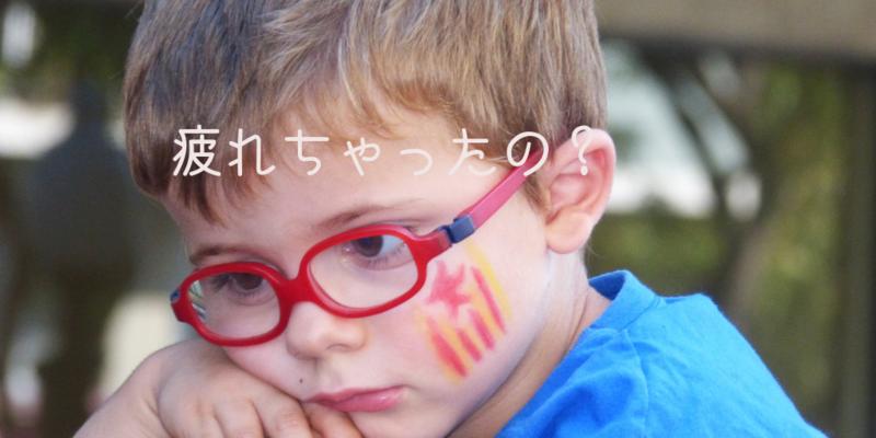 f:id:uesugi_rintaro:20190416065831p:plain