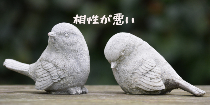 f:id:uesugi_rintaro:20190417065918p:plain