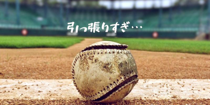 f:id:uesugi_rintaro:20190419231448p:plain
