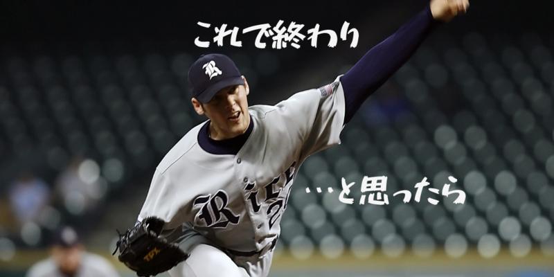 f:id:uesugi_rintaro:20190421062835p:plain