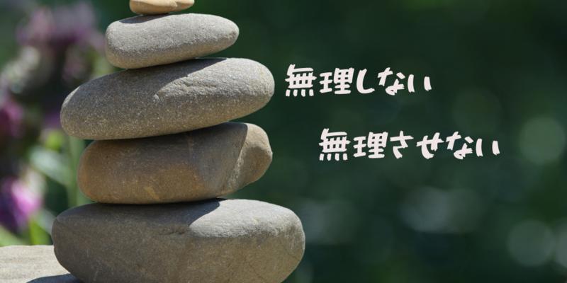 f:id:uesugi_rintaro:20190425210244p:plain