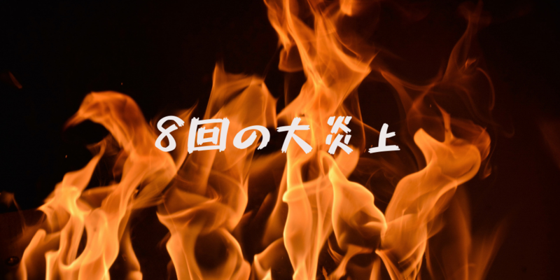 f:id:uesugi_rintaro:20190425211450p:plain