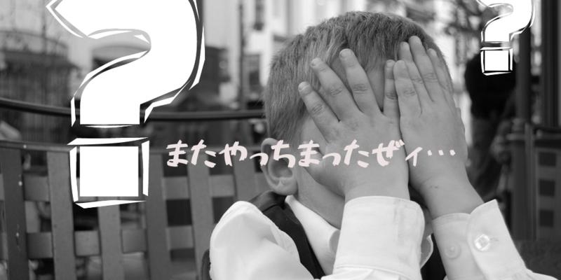 f:id:uesugi_rintaro:20190427215511p:plain