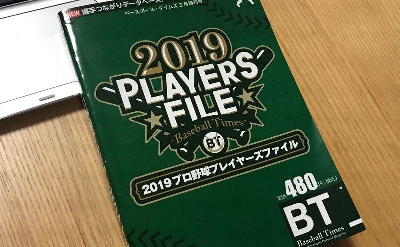 f:id:uesugi_rintaro:20190502052732j:plain