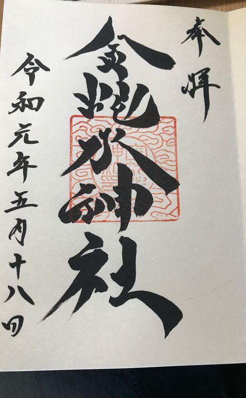 f:id:uesugi_rintaro:20190518160045j:plain