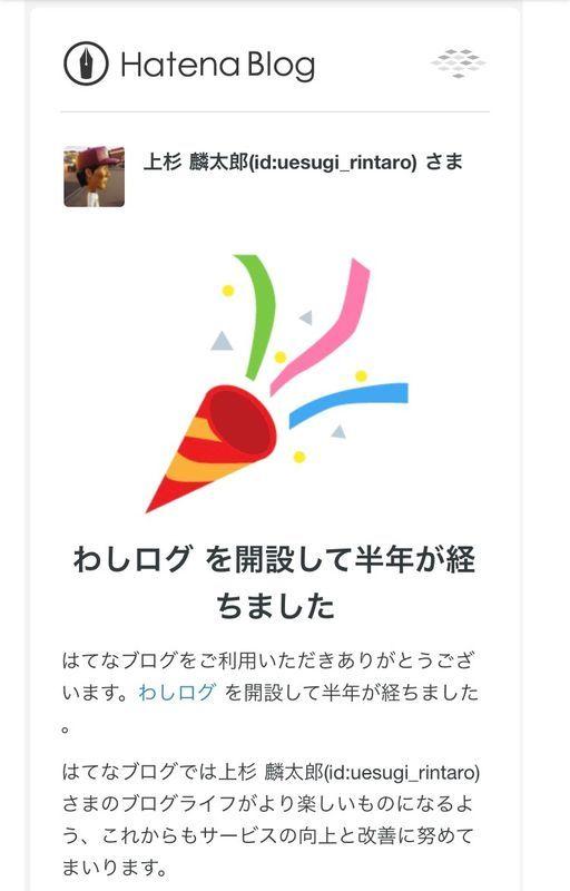 f:id:uesugi_rintaro:20190525164354j:plain