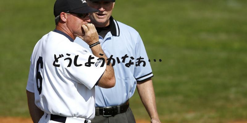 f:id:uesugi_rintaro:20190525213405p:plain