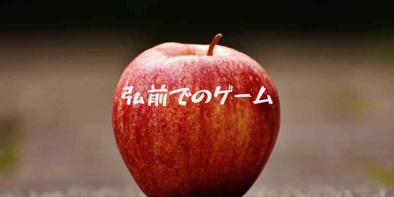 f:id:uesugi_rintaro:20190529200749p:plain