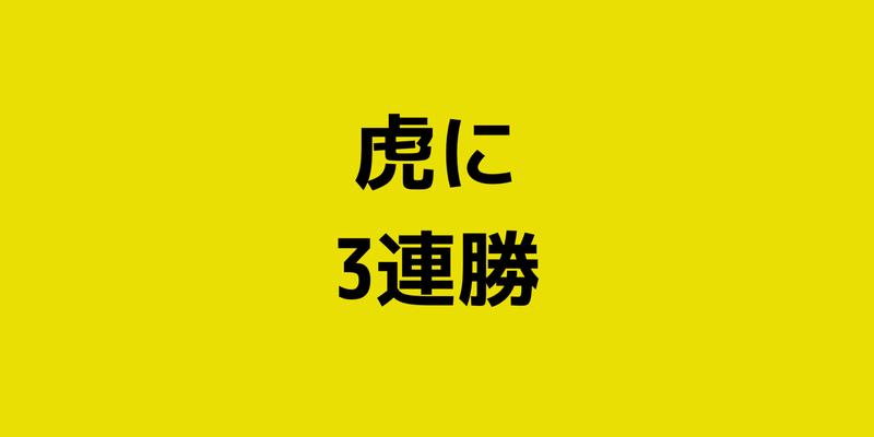f:id:uesugi_rintaro:20190623072115p:plain